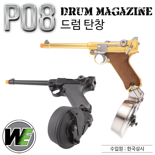 WE Luger P08 Drum Magazine