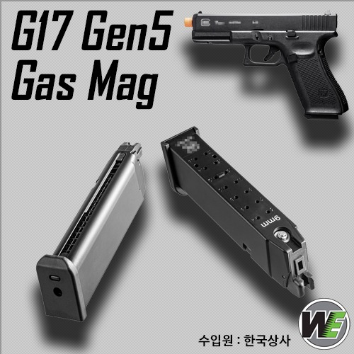 WE G17 Gen5 Gas Magazine
