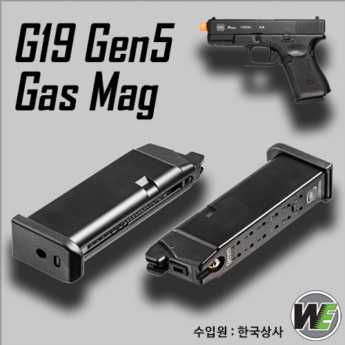 WE G19 Gen5 Gas Magazine