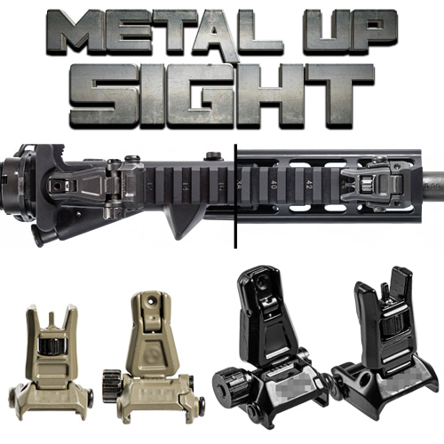 Metal Up Sight