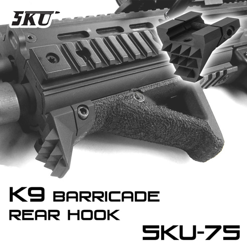 K9 Barricade (Rear Hook)