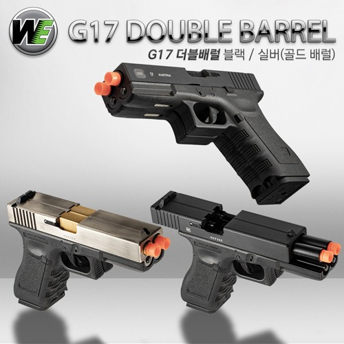 WE G17 Gen3 Double Barrel