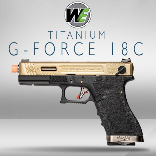 WE G-Force 18C Titanium