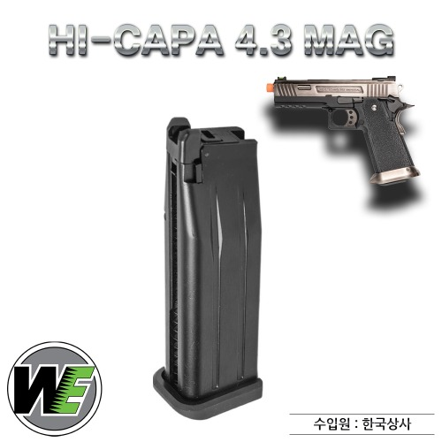 WE Hi Capa 4.3 Gas Magazine