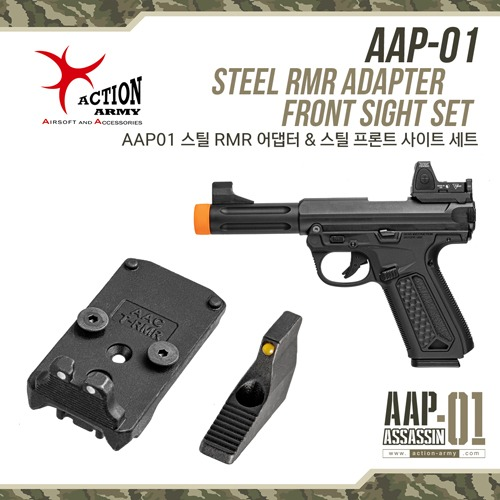 AAP-01 Steel RMR Adapter & Front Sight Set
