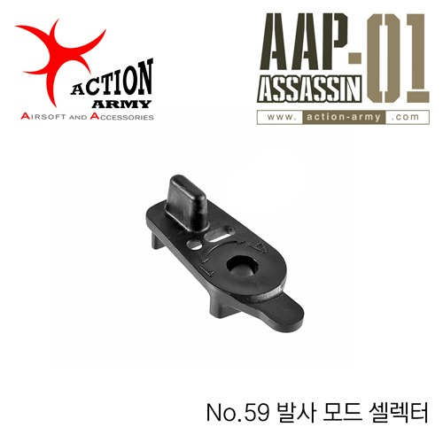 AAP-01 Fire Mode Selector