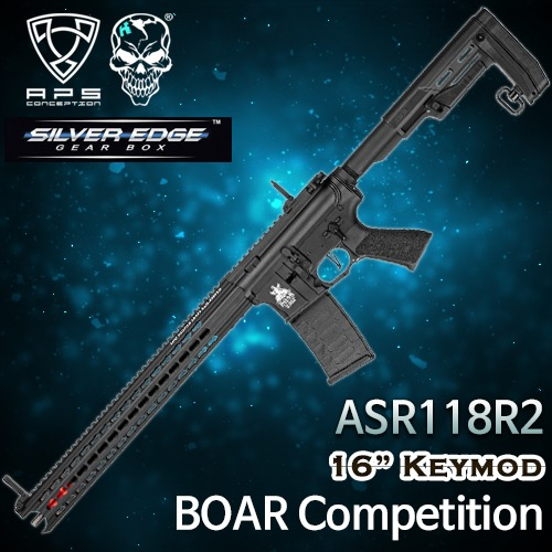 BOAR Defense Keymod Rifle / ASR118R2