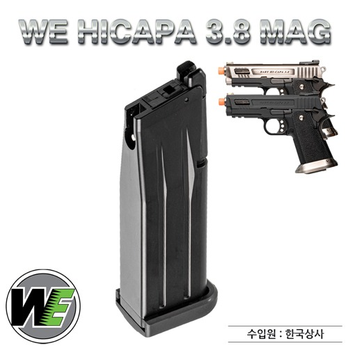 WE Hi Capa 3.8 Gas Magazine