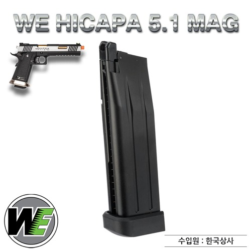 WE Hi Capa 5.1 Gas Magazine