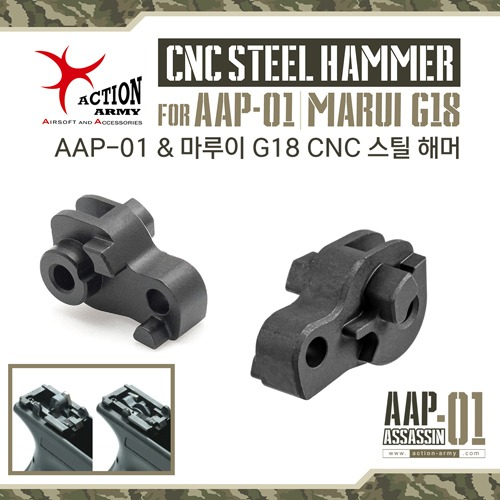CNC Steel Hammer for AAP-01 / Marui G18