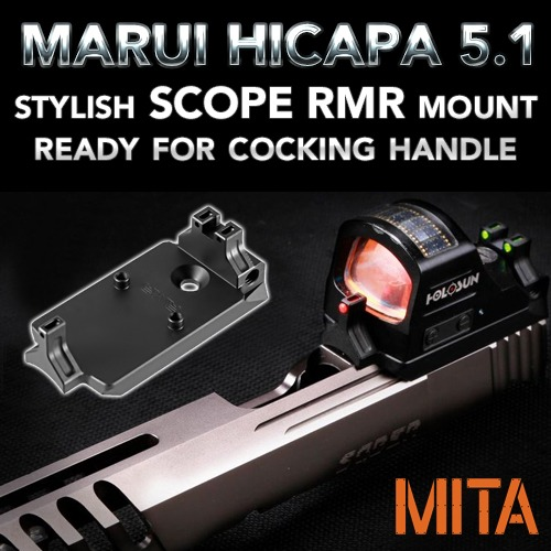 MARUI HI CAPA 5.1 Stylish Scope RMR mount (Ready for Cocking Handle)