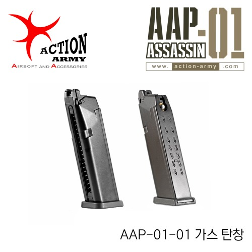 AAP-01 Gas Magazine
