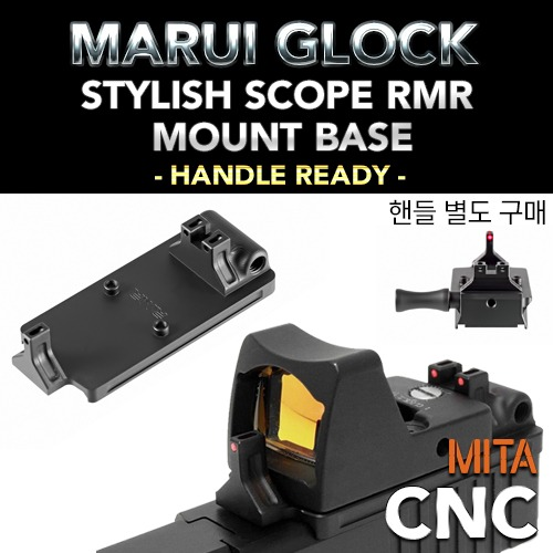 Marui Glock Stylish Scope RMR Mount Base / Handle Ready