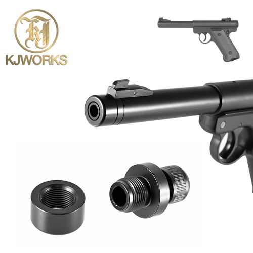 MK1 Silencer Adapter / -14mm