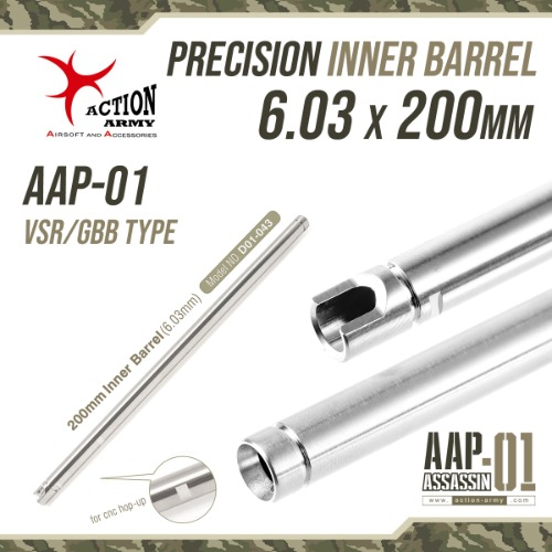 Precision Φ6.03 Inner Barrel / 200mm (AAP-01)