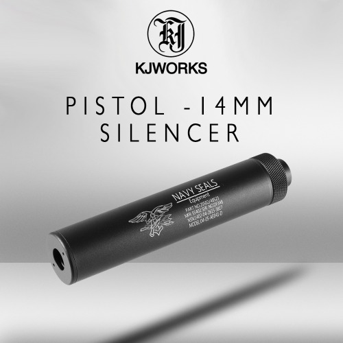 Pistol -14mm Silencer