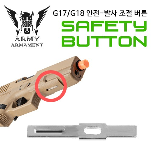 ARMY G17/18 Safety Parts