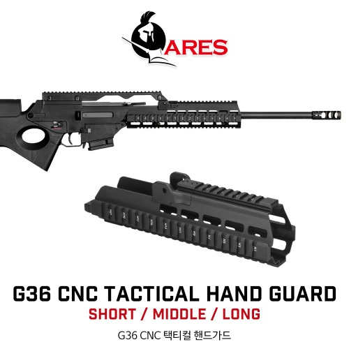 G36 CNC Tactical Handguard