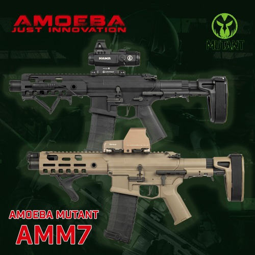 Amoeba Mutant - AMM7
