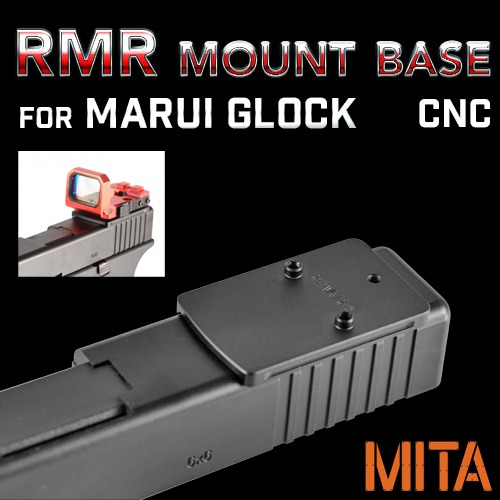 Marui Glock RMR Mount Base