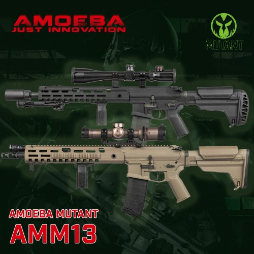 Amoeba Mutant - AMM13