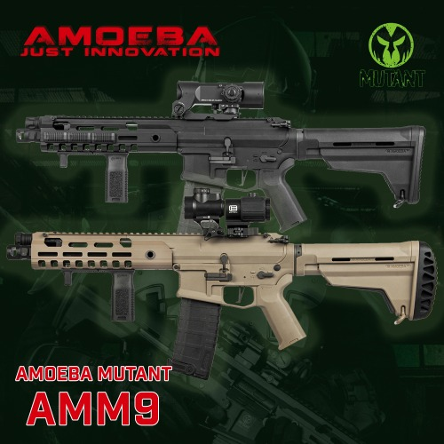 Amoeba Mutant - AMM9