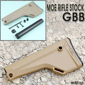 Magpul MOE Rifle Stock / GBB TAN