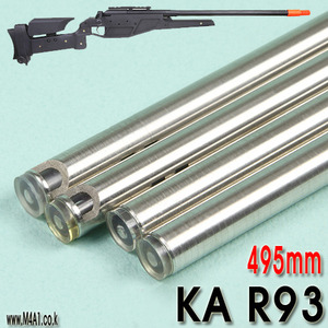 6.02mm Precision Stainless CNC Inner Barrel / R93