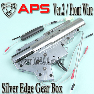 EBB Silver Edge Gear Box / V2 Front Wires