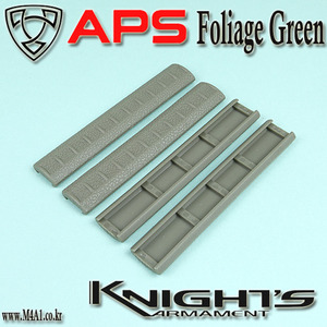 KAC Rubber Cover / Foliage Green