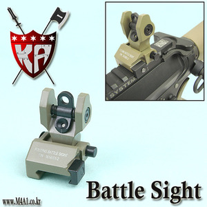 Folding Battle Rear Sight- DE