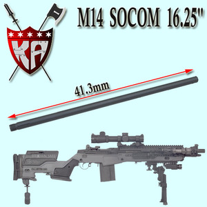 M14 Outer Barrel 16.25""