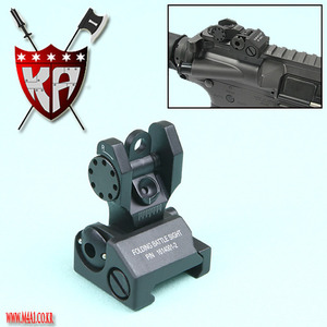 Folding Battle Rear Sight / Troy Type