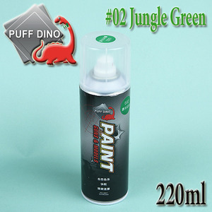 Jungle Green / #02