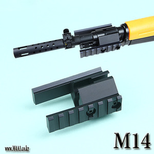 M14 Front Mount