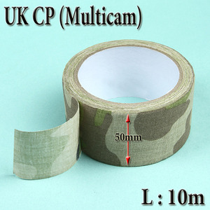 Military Camo Cloth Tape / Multicam