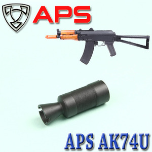 APS AK74U Flash Hider