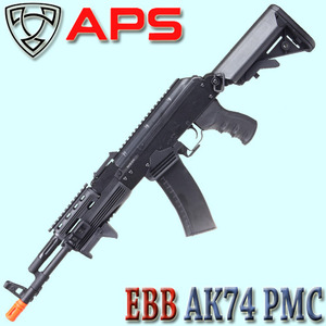 EBB AK74 PMC / ASK209