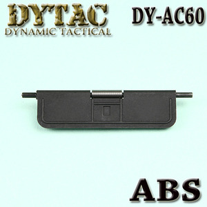 Plastic Dust Cover / ABS