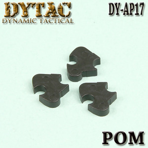 POM Gear Delayer / 3 Pcs