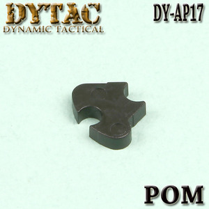 POM Gear Delayer