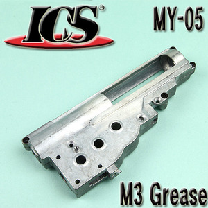 M3 Gear Box Shell