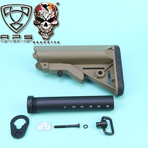 APS Crane Stock Set / TAN