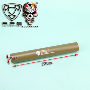 APS 230mm Silencer / TAN