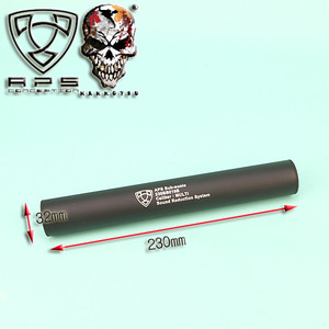 APS 230mm Silencer