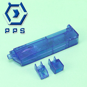 PPS BB Loader / X-12
