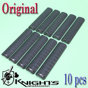 KAC Rail Cover / Original (10 Pcs)