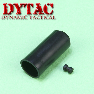 Dytac Hop Up Rubber