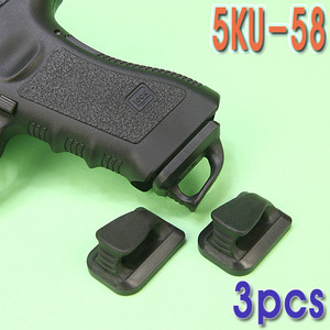 TM G17 Speed Plate / 3 Pce