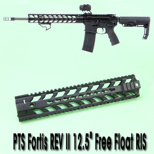 "Fortis REV II 12.5"" Free Float Rail System Keymod"